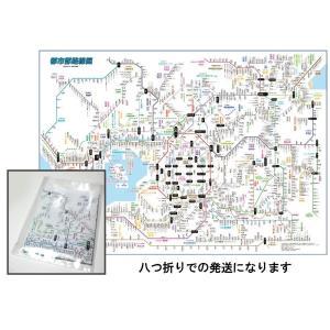 「都市部路線図3」大阪(関西)(★八つ折り封筒発送★)ふりがな付き路線図 B2サイズポスター|rosennzuya2