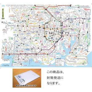 「都市部路線図1ミニ」 東京(関東)B3ミニサイズ (★四つ折り封筒発送★) ビジネスに 【路線図屋】|rosennzuya2