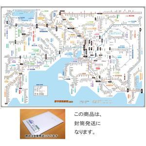 「都市部路線図 2 ミニ 」 名古屋(東海) B3ミニサイズ (★四つ折り封筒発送★)漢字表示路線図 ビジネスに|rosennzuya2