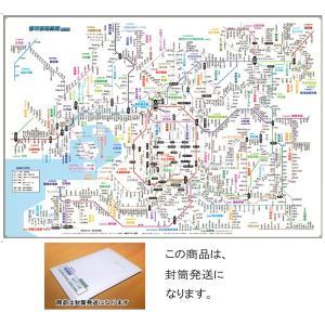 「都市部路線図3ミニ」 大阪(関西) B3ミニサイズ (★四つ折り封筒発送★)|rosennzuya2