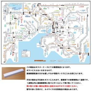 「都市部路線図 2 ミニ 」 名古屋(東海) B3ミニサイズ |rosennzuya2