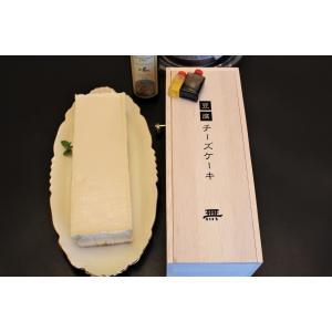 【絶品】こだわりの食材を使用した手作りの豆腐チーズケーキ(受注生産)|roseokanoue|03
