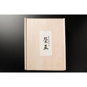 榮互特製A5等級 黒毛和牛の詰め合わせ|roseokanoue|03