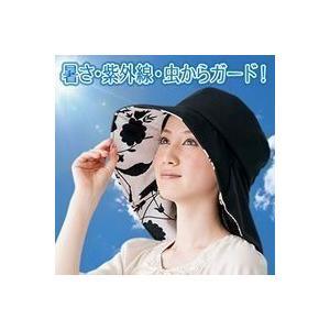 農作業帽子 おしゃれ 女性農作業帽子 いろいろ使える首筋ガード帽子(虫よけネット付き)農作業用帽子 農作業用品 日よけ作業帽子 roseyrose