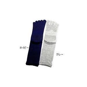 コベス 紳士ゆったり5本指滑止めソックス 25〜27cm×3足 5505 グレー(シルバー用品)|roseyrose