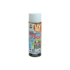 KAWAGUCHI(カワグチ) UVロック(衣類・布用) 220ml 10-190(UV対策グッズ)|roseyrose