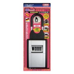 ドアロック 後付け 部屋 ドアロック 後付け 物件管理 物件管理ロック 一般扉用 ドアロック 後付け...