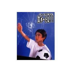 ガラス飛び散り防止 窓用防災フィルム 92cm×30m...