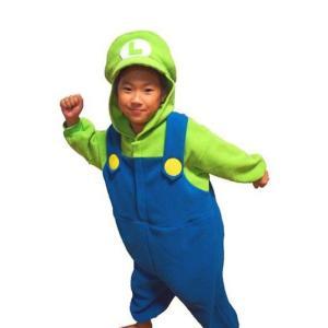 サザック フリース着ぐるみ スーパーマリオ ルイージ 子供用 BAN-059F・110cm(コスチューム) roseyrose