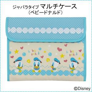 Disney ディズニー マルチケース(ベビードナルド) ジャバラタイプ DMS-2202(財布・カードケース) roseyrose