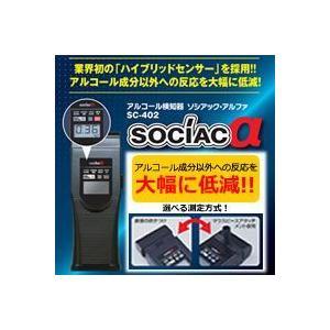 酒チェッカー アルコール検査キット 検知器 測定機|roseyrose