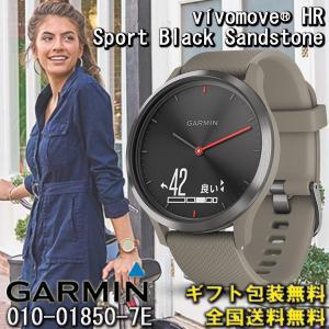 ガーミン GARMIN フィットネス スマートウォッチ vivomove HR Sport Black Sandstone タッチスクリーン ブラック×サンドストーン 日本版正規品 010-01850-7E|roshie