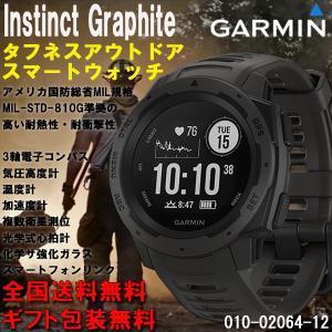 ガーミン Garmin タフネスGPSアウトドアスマートウォッチ インスティンクト グラファイト 心拍計測 腕時計 日本版正規品 010-02064-12|roshie