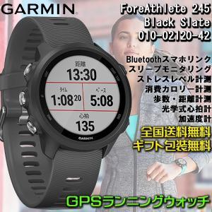 ガーミン GARMIN GPS搭載マルチスポーツスマートウォッチ ForeAthlete 245 Black Slate 心拍計 日本版正規品 010-02120-42|roshie