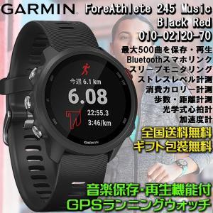 ガーミン GARMIN GPS搭載マルチスポーツスマートウォッチ ForeAthlete 245 Music Black Red 500曲音楽データ 心拍計 正規 010-02120-70|roshie