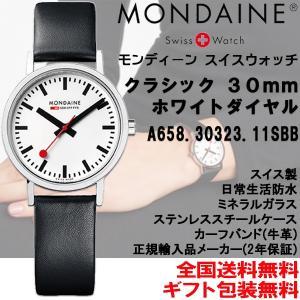 モンディーン Mondaine 腕時計  New Classic  ニュークラシック 正規輸入品1年保証 A658.30323.11SBB|roshie