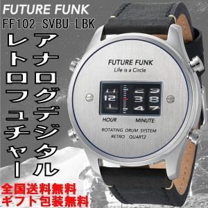 FUTURE FUNK フューチャーファンク アナログデジタルウォッチ ローラー式 シルバー×牛革 クオーツ メンズ 腕時計 正規品 FF102-SVBU-LBK|roshie