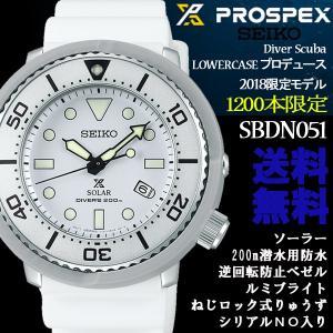 プロスペックス PROSPEX セイコー SEIKO LOWERCASE 2018限定1200本 ソーラー ダイバースキューバ 200m潜水用防水 国内正規品 SBDN051|roshie