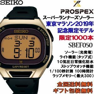 在庫品は毎日発送 プロスペックス PROSPEX  スーパーランナーズ 東京マラソン2019年記念限...