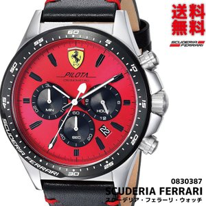 スクーデリア・フェラーリ SCUDERIA FERRARI ピロタ PILOTA クロノグラフ 日付 レザーバンド 腕時計 メンズウォッチ 正規輸入品1年保証 0830387|roshie