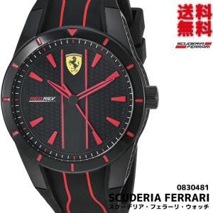 スクーデリア・フェラーリ SCUDERIA FERRARI レッドレブ REDREV クオーツ 腕時計 メンズウォッチ 正規輸入品1年保証 0830481|roshie