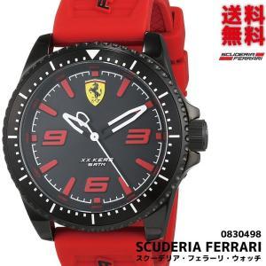 スクーデリア・フェラーリ SCUDERIA FERRARI エックスエックスカーズ XX Kers クオーツ 腕時計 メンズウォッチ 正規輸入品1年保証 0830498|roshie