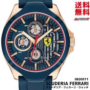 スクーデリア・フェラーリ SCUDERIA FERRARI エアロ Aero Watch クオーツ 腕時計 メンズウォッチ 正規輸入品1年保証 0830511|roshie