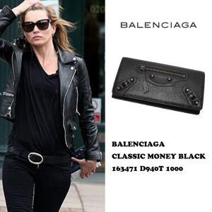 BALENCIAGA バレンシアガ 163471 D940T 1000 BLACK ザ・マネー(THE MONEY) ブラック 長財布|rossano|04