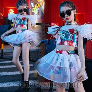 ダンス衣装 キッズ ステージ衣装 ジャズダンス ガールズ 女の子 セットアップ スカート チア チア...