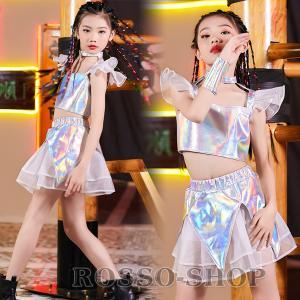 ダンス 衣装 キッズ ジャズダンス スカート ベスト HIPHOP 銀 ジュニア ヒップホップ セッ...