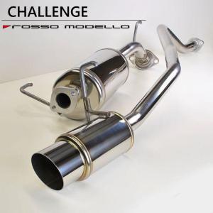 【送料無料】ロッソモデロ CHALLENGE ハイエース マフラー TRH200V 安心の車検対応品・証明書付!!|rossomodello