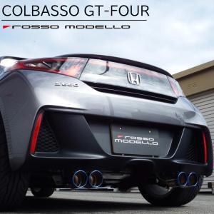 ホンダ S660 マフラー COLBASSO GT-FOUR S660 JW5 MT CVT ロッソモデロ 4本出し 車検対応 ご予約品|rossomodello