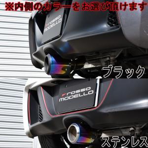 ホンダ COLBASSO Ti-R S660 マフラー JW5 MT CVT ロッソモデロ センター1本出し 【新基準クリア】|rossomodello