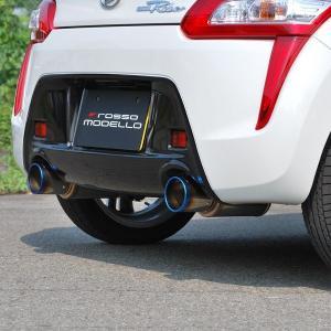 コペン マフラー COLBASSO S409TiC DAIHATSU LA400K MT CVT 共用 ロッソモデロ 車検対応  rossomodello 02