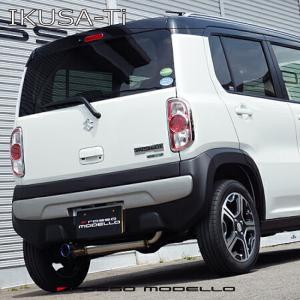 ハスラー NA MR31S MR41S CVT COLBASSO IKUSA-Ti 2WD 4WD共用 左斜め出し マフラー HUSTLER 送料無料|rossomodello