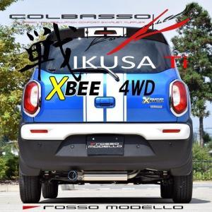 スズキ クロスビー マフラー MN71S 4WD ロッソモデロ IKUSA-Ti 左出し XBEE|rossomodello