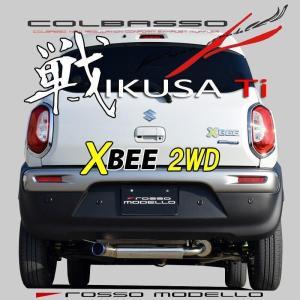スズキ クロスビー マフラー MN71S 2WD ロッソモデロ IKUSA-Ti 左出し XBEE|rossomodello