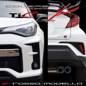 チタンW出し C-HR GR SPORT S-T 1.2Lターボ MT車 COLBASSO Ti-C...