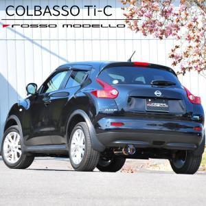ジューク マフラー YF15 チタンテール 送料無料 セール|rossomodello