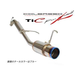 アルトワークス COLBASSO Ti-C  マフラー HA36S ターボ 4WD  ロッソモデロ|rossomodello
