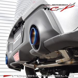 新型スイフトスポーツ マフラー ZC33S MT/AT共通 ロッソモデロ COLBASSO Ti-C スイスポ 送料無料!車検対応!|rossomodello|08