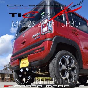 ご予約受付中!新型 ハスラー マフラー 2WDターボ MR52S 砲弾デザイン COLBASSO Ti-C ハイブリッド HUSTLER rossomodello
