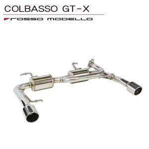 【送料無料】【32オーナー応援企画】スイフトスポーツ マフラー ZC32S 6MT CVT  ロッソモデロ COLBASSO GTーX  安全品質・車検対応|rossomodello