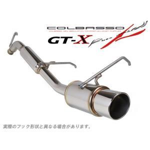 新基準クリア COLBASSO GT-X アルトRS マフラー HA36S ターボ 4WD  ロッソモデロ|rossomodello