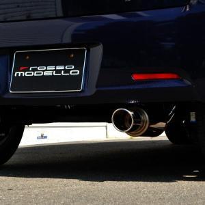 《期間限定》【送料無料】【新基準クリア】ステラカスタム マフラー LA100F NA ロッソモデロ COLBASSO GT-X 安全品質・車検対応!|rossomodello