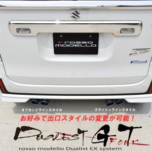 フレアワゴン カスタムスタイル  タフスタイル MM53S ターボ 2WD マフラー DUALIST GT-FOUR 4本出し チタンテール|rossomodello