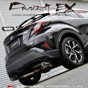 トヨタ C-HR ハイブリッド ZYX10 マフラー DUALIST EX オーバルシングル左右出し 【ポリッシュ】 TRDもブッシュ交換で対応 アワード|rossomodello