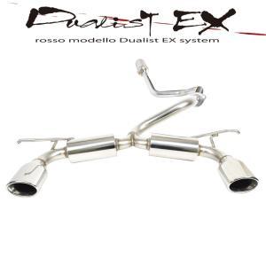 スペーシアカスタム MK53S ターボ 2WD ハイブリッド マフラー 左右出しオーバルマフラー DUALIST EX|rossomodello