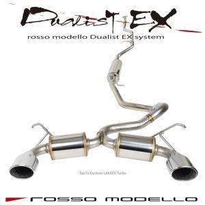 ダイハツ タントカスタム LA600S ターボ 左右出し オーバル マフラー DUALIST EX TANT CUSTOM|rossomodello