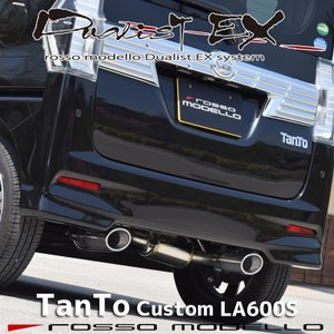 スバル シフォンカスタム LA600F ターボ 左右出し オーバル マフラー DUALIST EX|rossomodello